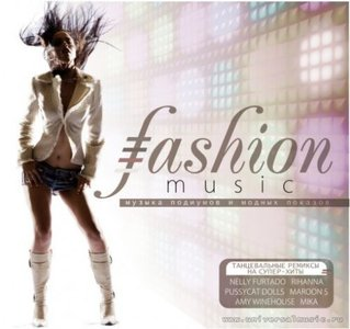How To Market And Promote Your Music With FASHION. Part 1 | Groov ...